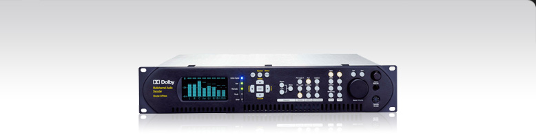 DP564 Multichannel Audio Decoder