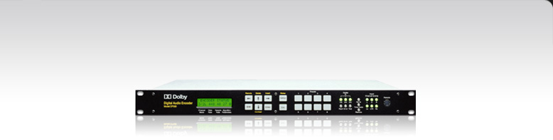 DP569 Multichannel Dolby Digital Encoder