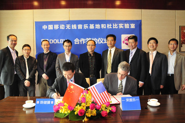 China Mobile Music Division and Dolby Cooperation Signing Ceremony 中国移动无线音乐基地与杜比实验室合作签约仪式